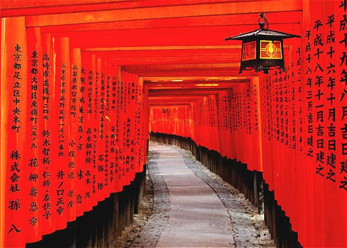 Grand Tour du Japon (23 jours)